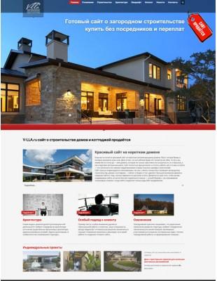 Сайт о коттеджах и загородном строительстве