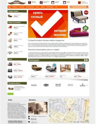 Мебельный сайт и интернет-магазин на красивом домене