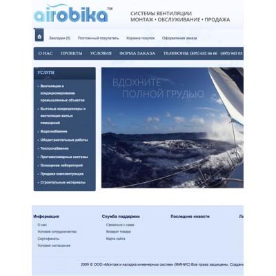 AIROBIKA Сайт о кондиционерах