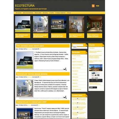 Новостной сайт о строительстве коттеджей