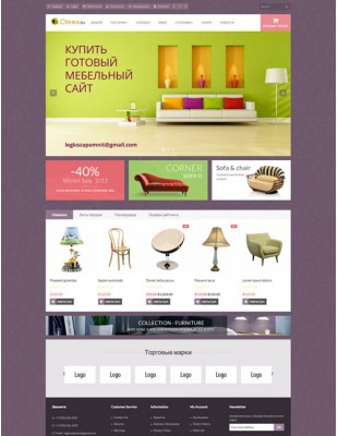 Мебельный домен и готовый сайт