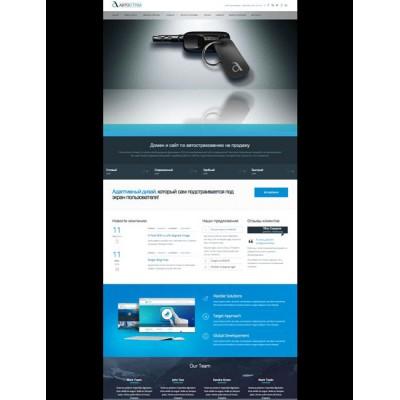 ABTOCTPAX.ru домен и сайт по автострахованию